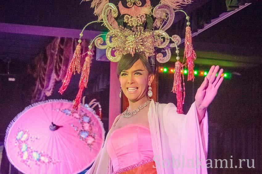 Шоу трансвеститов Blue Dragon в Ао Нанге: целомудренный бурлеск по-тайски