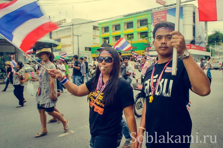 Акция протеста в Краби, Таиланд: фото, видео