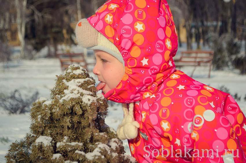 Первая холодная зима за три года