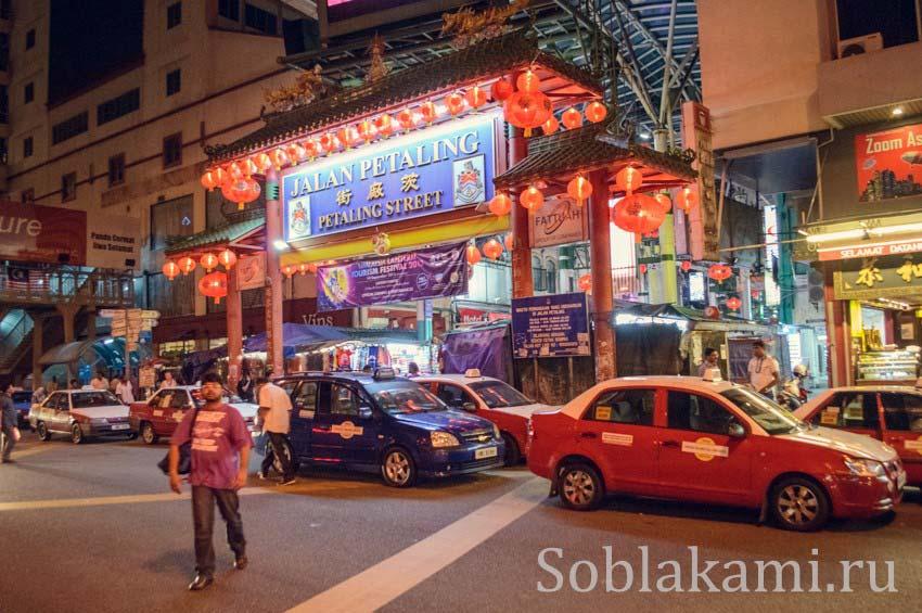 Киев-Ташкент-Куала-Лумпур: мы снова в Азии!