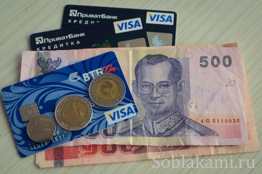 Нас обокрали: мошенничество с кредитными картами в Таиланде