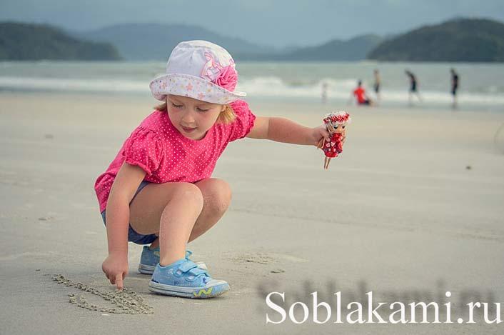 Отпуск с детьми: полезные советы